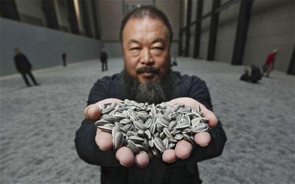 Ai Weiwei's Exhibition