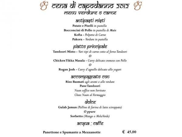 Tara Indian Restaurant - New Year's Eve Dinner