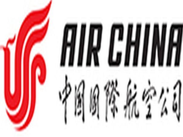 More China-Milan flights ahead of Expo 2015