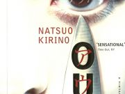 The book of the week: Out by Natsuo Kirino