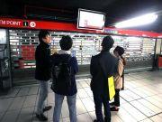 Milan buses, trams, metro to strike